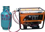 5KW燃气发电机|多燃料发电机|小型汽油发电机