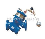 隔膜式遥控浮球阀,过滤活塞式电磁控制阀,多功能减压阀