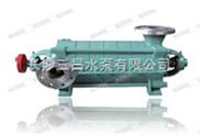卧式多级泵,卧式多级离心泵,不锈钢卧式多级泵,卧式离心泵