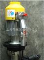 eqsb电动抽油泵