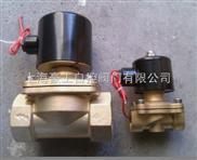 供应吉林DF-25F黄铜电磁阀 水用电磁阀 24V黄铜法兰电磁阀 上海电磁阀厂