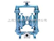 供油QBY-25型不锈钢四氟气动隔膜泵