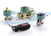 ASCO電磁閥SCG353A043