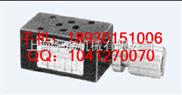 叠加式节流阀MSP-01-50,MSP-01-50,MSP-03-30
