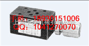 疊加式節流閥MSP-01-50,MSP-01-50,MSP-03-30