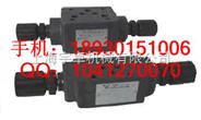 叠加式节流阀MSW/A/B-04-X/Y-10Y