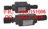 叠加式节流阀MSW/A/B-06-X/Y-30/10