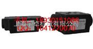 疊加式液控單向閥MPW/B/A-03-4/2-20/2001