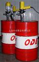 SB-1-电动抽液泵|电动抽油泵|SB-1不锈钢油桶抽油泵