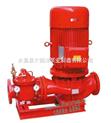 XBD-HY恒压消防泵,消防泵结构图,立式多级消防泵,消防泵原理