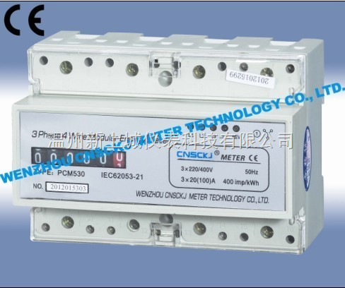 dts1977 dts1977 导轨式电能表价格