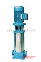 GDL立式多级管道泵,多级泵价格,消防多级泵,多级泵结构