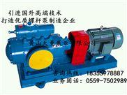 煤磨机液压站用SNH三螺杆泵