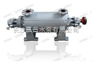 锅炉多级给水泵,锅炉多级离心泵,锅炉高压给水泵,不锈钢锅炉高压多级泵