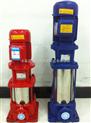 GDL多級泵,立式多級泵,多級消防泵,多級泵型號