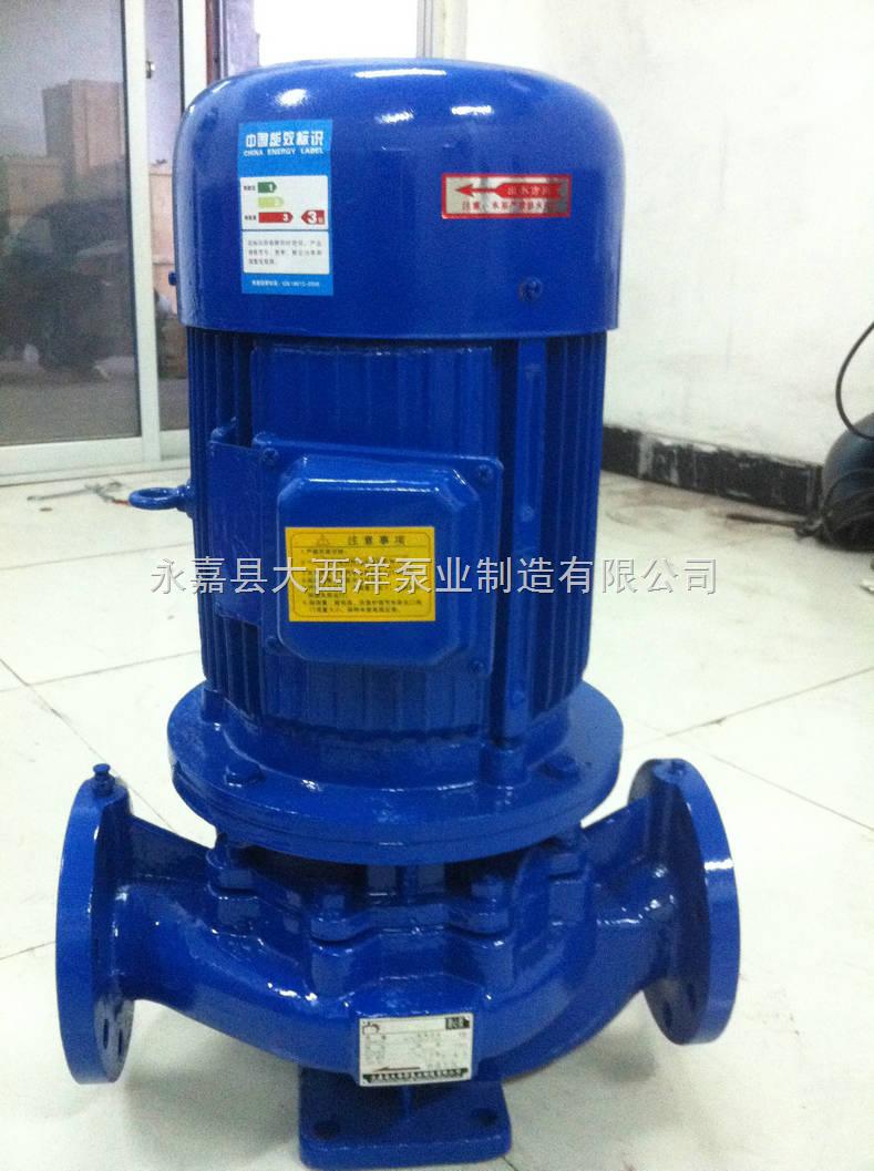50-250 isg立式管道离心泵,离心泵价格,离心泵结构图,卧式离心泵
