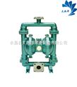 隔膜泵,气动隔膜泵,电动隔膜泵,隔膜泵价格