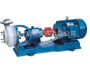 FSB型氟塑料強耐腐蝕化工泵  廠家直銷