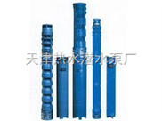 白鋼井用潛水泵/耐腐蝕井用潛水泵/耐磨井用潛水泵/不銹鋼井用潛水泵