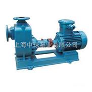 40ZX6.3-20-自吸离心泵,40ZX6.3-32自吸清水泵,40ZX10-40不锈钢防爆自吸泵价格