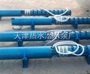 矿用深井潜水泵,QJ型深井潜水泵,深井潜水泵型号,深井潜水泵功率