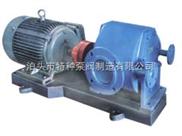 铸钢沥青输送泵50BWCB-200/0.6/ZYB渣油泵