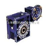 DRV減速機,紫光DRV蝸輪減速機,紫光減速機