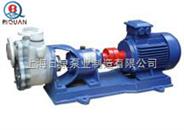 FZB型氟塑料合金自吸泵