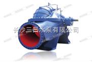 不锈钢双吸离心泵,不锈钢离心泵,双吸离心泵