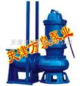 化工泵|天津化工泵|耐腐蝕化工泵     求購化工泵