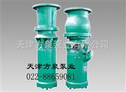 多级消防潜水泵@立式消防潜水泵@卧式消防潜水泵