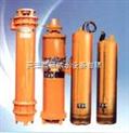 天津礦用隔爆型潛水泵·礦用污水泵型號·金礦專用潛水泵