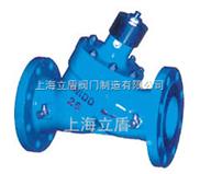 LDVJH多功能控制阀,多功能流量控制阀,控制阀生产厂家