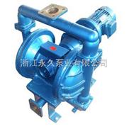 DBY-塑料隔膜泵产品