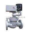 ZQDF-50F蒸汽电磁阀,水用蒸汽电磁阀,蒸汽防爆电磁阀