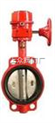 XD371X消防專用信號碟閥,消防蝶閥