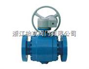高压锻钢固定球阀 温州锻钢球阀厂家 涡轮传动球阀