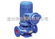 YG立式单级单吸防爆离心油泵