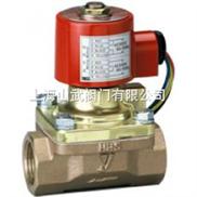 DP-10电磁阀、耀希达凯电磁阀、进口蒸汽电磁阀