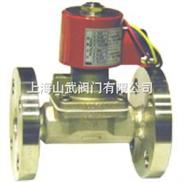 DP-17电磁阀、耀希达凯电磁阀、进口蒸汽电磁阀