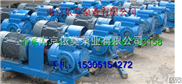 3GR三螺杆泵|3GR70三螺杆泵现货|南京依莫泵业