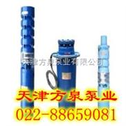 潜水式热水循环泵