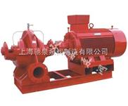 XBD-S单级双吸中开消防泵