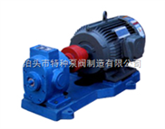 ZYB高压渣油泵/ZZR重油燃烧器专用泵