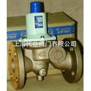日本VENN青銅水用減壓閥