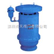 FKPQ42X復合式排氣閥/自動快速排氣閥/溫州自動排氣閥