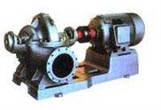 单级双吸卧式离心泵/中开泵