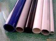 pvc透明管、透明pvc管、pvc管、透明pvc硬管、运动器材pvc异型材、pvc边条、pvc胶条