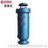 SCAR型污水复合式排气阀