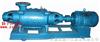 离心泵:D型系列多级离心泵